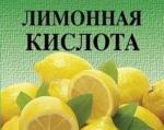 Вредна ли лимонная кислота